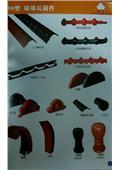 芳建浪板建材有限公司-型錄2