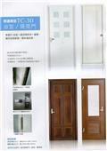 綠光精品門窗-型錄5
