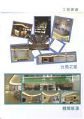 優視光電股份有限公司-型錄4