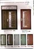 永新鍛造鋁門窗行-型錄3