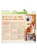 騰城科技有限公司-型錄3