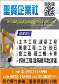 聖賢企業社-型錄1