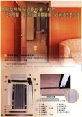 人京典門窗公司-型錄3
