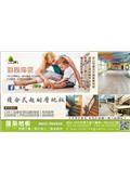 匯築室內裝修工程企業社-型錄1