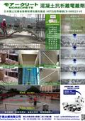 千棠企業有限公司-型錄2