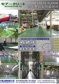 千棠企業有限公司-型錄1