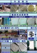 千棠企業有限公司-型錄6