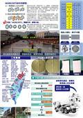 千棠企業有限公司-型錄4