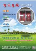 九龍開發事業有限公司-型錄1