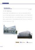 諾司實業股份有限公司-型錄5