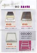 泉鑫工業有限公司-型錄6