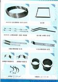 泉鑫工業有限公司-型錄4