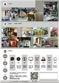 馬可空間工房-型錄3