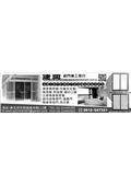 建興鋁門窗工程行-型錄3