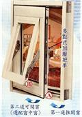 建興鋁門窗工程行-型錄6