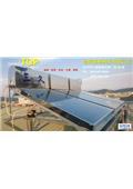旭昇能源科技有限公司-型錄2