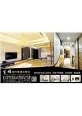 生雅室內裝修企業社-型錄1