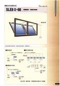 禾風企業有限公司-型錄5