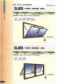 禾風企業有限公司-型錄4