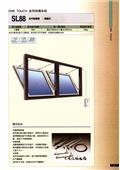 禾風企業有限公司-型錄3