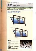 禾風企業有限公司-型錄2