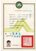 彰崑環境工程有限公司-型錄4