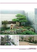 寶泉景觀設計有限公司-型錄5