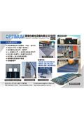 陽榮自動化設備有限公司-型錄1