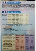 保元防水隔熱材料公司-型錄2