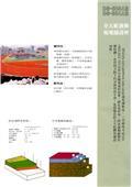 帝華實業股份有限公司-型錄4