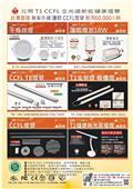 維丞室內裝修工程有限公司-型錄2