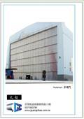 光超建材工業有限公司-型錄6