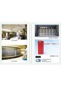 光超建材工業有限公司-型錄3