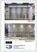 光超建材工業有限公司-型錄1