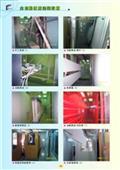 竑城科技有限公司-型錄3