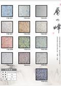 慶霖事業有限公司-型錄2