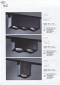 諭銓照明有限公司型錄-6