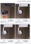 諭銓照明有限公司型錄-4