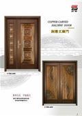 東修金屬實業有限公司-型錄4