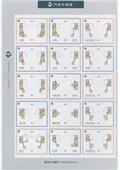綠建築企業有限公司-型錄6