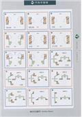 綠建築企業有限公司-型錄5
