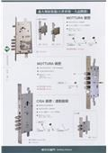 綠建築企業有限公司-型錄3