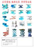澄福機械工業有限公司-型錄6