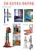 澄福機械工業有限公司-型錄5