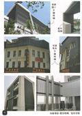 雅固婷金屬建材有限公司-型錄6