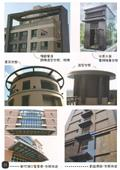 雅固婷金屬建材有限公司-型錄4