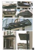 雅固婷金屬建材有限公司-型錄3