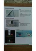 韋萊工程有限公司-型錄2