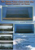 汎翔事業有限公司-型錄5