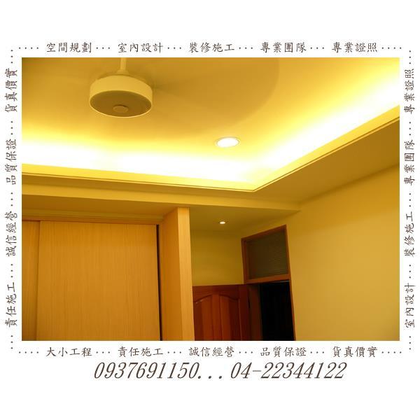 设计, 室内装潢, 室内装修, 专业证照,空间规划,泥做工程,水电工